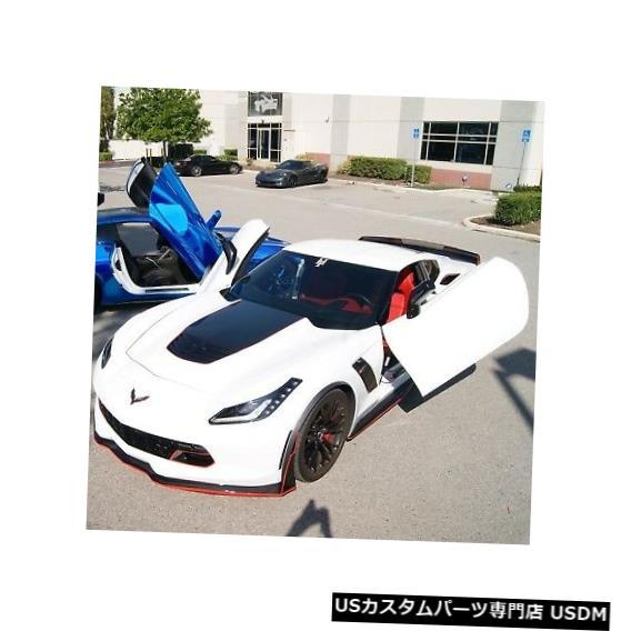 Vertical Doors VDIシボレーコルベットC7スティングレイZLRドアコンバージョンキット/ボルトオン/米国製 VDI Chevrolet Corvette C7 Stingray ZLR Door Conversion Kit / bolt-on / USA made