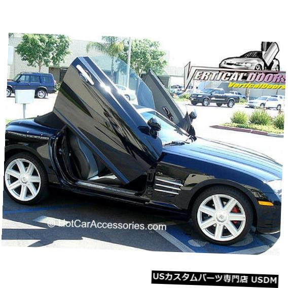 Vertical Doors クライスラークロスファイア2004-08垂直ドアランボキットの在庫があります! Chrysler Crossfire 2004-08 Vertical Door Lambo Kit IN STOCK NOW!