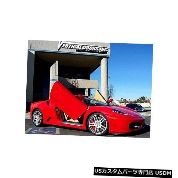 Vertical Doors フェラーリ360 1999-2005垂直ドアランボドアキット-受け取り-$ 100.00リベート! Ferrari 360 1999-2005 Vertical Doors Lambo Door Kit - Receive -$100.00 REBATE!