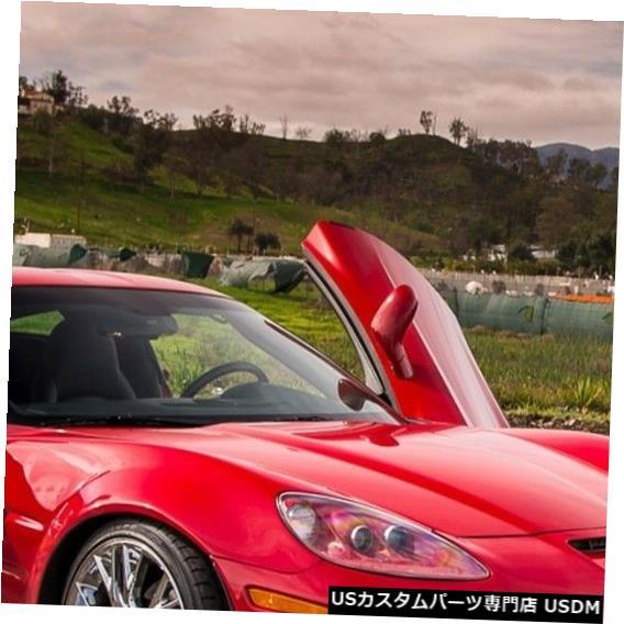 Vertical Doors VDI ZLR DOOR KITシボレーコルベットC6 05-13ボルトオンスタイルドアコンバージョンキット VDI ZLR DOOR KIT Chevrolet Corvette C6 05-13 Bolt-on Style Door Conversion Kit