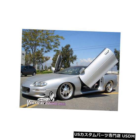 Vertical Doors ランボドアシボレーカマロ1998-2002ボルトンドアコンバージョンキット/ modsが必要 Lambo Doors Chevrolet Camaro 1998-2002 Bolton Door Conversion kit /mods required