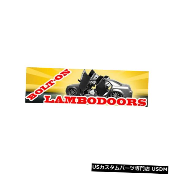 Vertical Doors Oldsmobile Alero 1998-2004「BoltonLamboDoors」によるボルトオン垂直ランボドア Oldsmobile Alero 1998-2004 Bolt-on Vertical Lambo Doors by