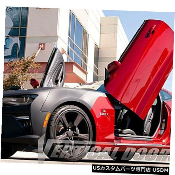 Vertical Doors シボレーカマロ2016-20垂直ドアヒンジキット$ 300.00リベート! Chevy Camaro 2016-20 Vertical Door Hinge Kit $300.00 REBATE!