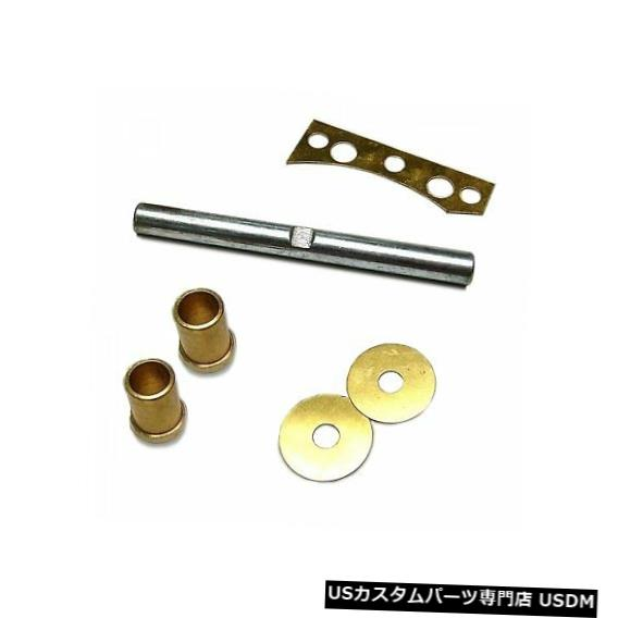 Vertical Doors SlimLineキットUDSBTホットロッド用ランボ垂直ドアベアリングリビルドキット Lambo Vertical Door Bearing Rebuild Kit For SlimLine Kit UDSBT hot rod