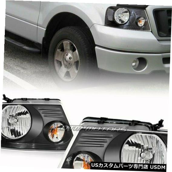 Headlight 04-07フォードF-150のブラックハウジングクリアレンズクリアリフレクターヘッドライトランプ Black Housing Clear Lens Clear Reflector Head Light Lamps For 04-07 Ford F-150