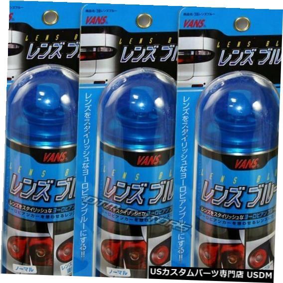 Headlight 3X VANSブルーティントレンズテールヘッドフォグコナーライトサイドマーカーペインタースプレー缶 3X VANS Blue Tint Lens Tail Head Fog Coner Light Side Marker Painter Spray Can