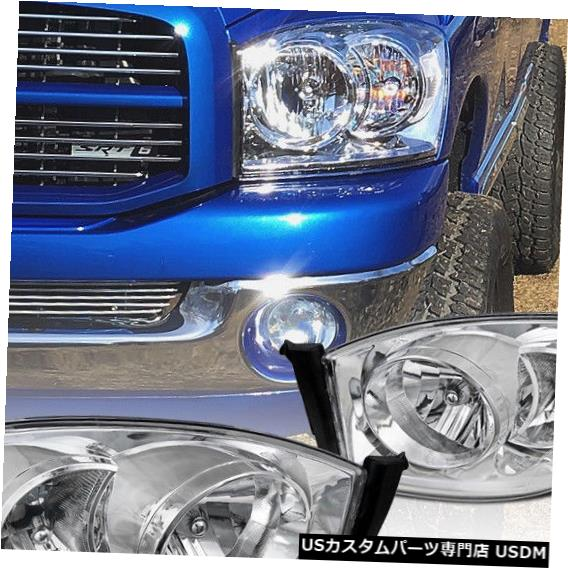 Headlight 2006?2008年のダッジラムヘッドライトヘッドランプ交換用ペア For 2006-2008 Dodge Ram Headlight Head Lamps Replacement Pair