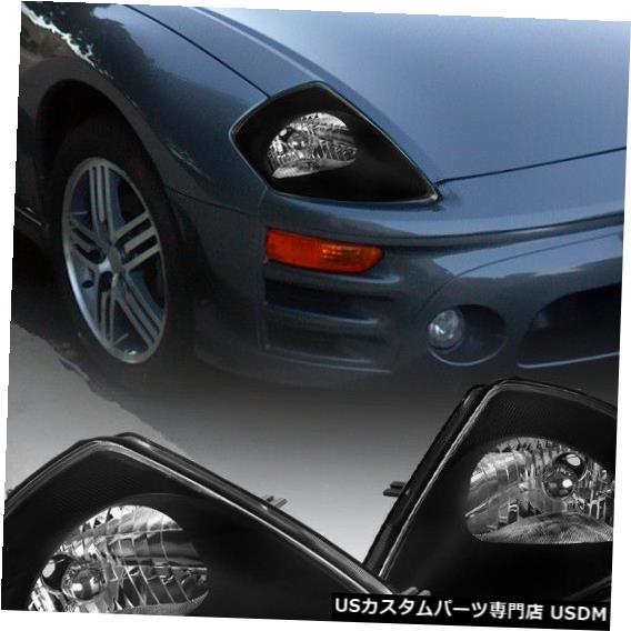 Headlight 2000-2005 Mitsubishi Eclipse BlackヘッドライトフロントヘッドランプペアL + R For 2000-2005 Mitsubishi Eclipse Black Headlights Front Head Lamps Pair L+R
