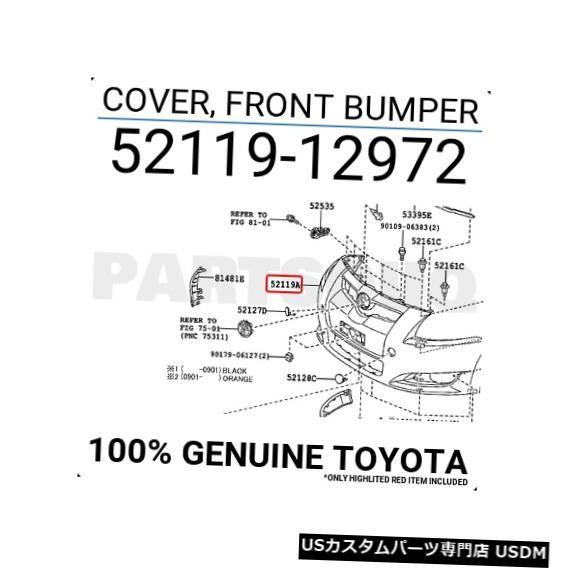 【本物保証】 Front Cover Bumper Cover 5211912972純正トヨタカバー、フロントバンパー52119-12972 5211912972 Genuine BUMPER Toyota COVER, 5211912972 FRONT BUMPER 52119-12972, レストル:f4b56b3c --- anekdot.xyz