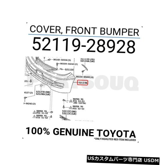 Front Bumper Cover 5211928928純正トヨタカバー、フロントバンパー52119-28928 5211928928 Genuine Toyota COVER, FRONT BUMPER 52119-28928