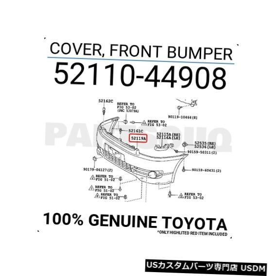 超話題新作 Front Bumper Cover 5211044908純正トヨタカバー、フロントバンパー52110-44908 5211044908 Genuine Toyota COVER, FRONT BUMPER 52110-44908, オーダースーツHANABISHI 532b470b