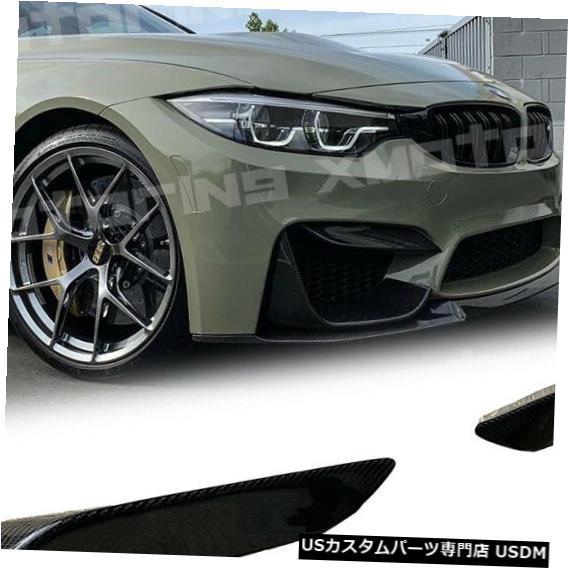 上等な Front F82 TRIM Bumper Cover BUMPER BMW F80 F82 F83 M3 M4カーボンファイバーバンパートリムアッパーカバー2015 2016 2017 18 For BMW F80 F82 F83 M3 M4 CARBON FIBER BUMPER TRIM UPPER COVER 2015 2016 2017 18, leffe:acd881da --- kventurepartners.sakura.ne.jp