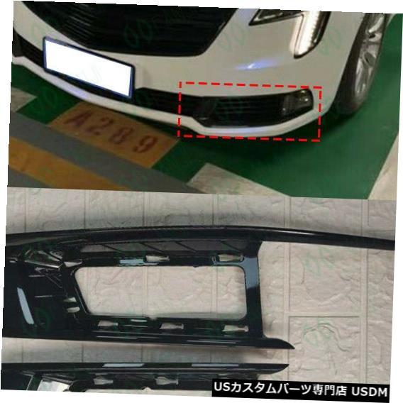 低価格 Front Bumper Cover キャデラックXTS 2018-2020 FJ2 / 04のための2pcs黒フロントバンパーフォグライトカバー 2pcs Black Front Bumper Fog Light Cover For Cadillac XTS 2018-2020 FJ2/04, 4CUPS+DESSERTS b3589728