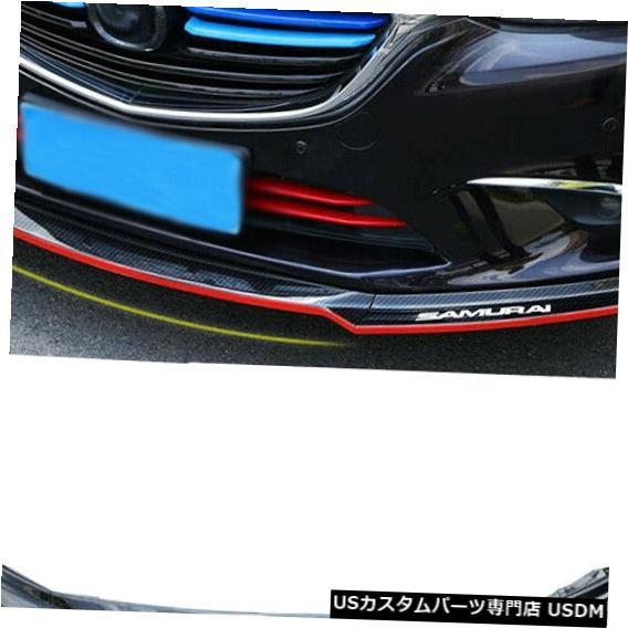 【送料0円】 Front 3pcs Bumper Cover 2014-2018マツダ6アテンザABSカーボンファイバーフロントバンパーリップカバートリム3pcs For 2014 - 2018 Trim Mazda Bumper 6 Atenza ABS Carbon Fiber Front Bumper Lip Cover Trim 3pcs, 仁多町:b78d67d9 --- promotime.lt