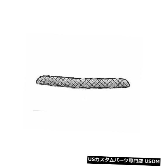 Front Bumper Cover 08-12ビュイックエンクレーブ(フロント)GM1036117の交換用バンパーカバーグリル Replacement Bumper Cover Grille for 08-12 Buick Enclave (Front) GM1036117