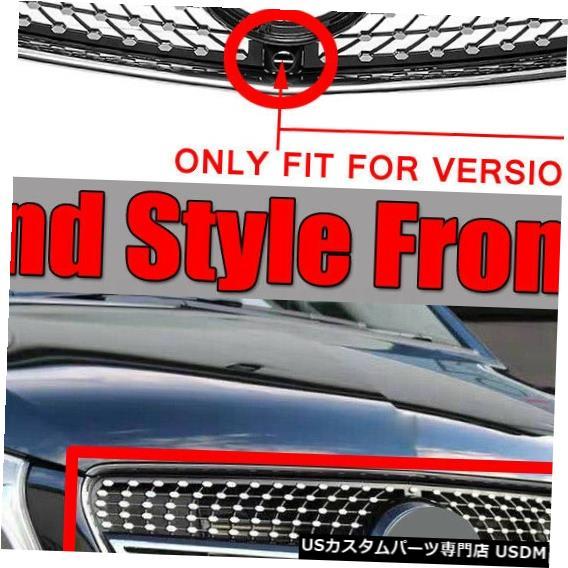 人気定番の Front Bumper Cover フロントレーシングダイヤモンドグリルバンパーグリルカバーメルセデスW447 V250 V260 Bumper V260 Cover 15-18 Front Racing Diamond Grill Bumper Grille Cover For Mercedes W447 V250 V260 15-18, e雑貨屋:c3176519 --- promotime.lt