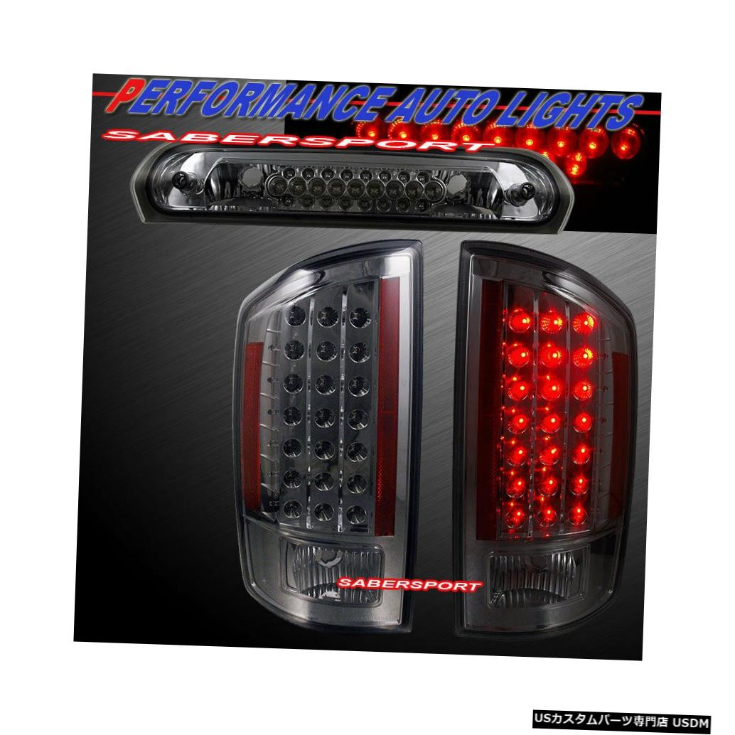 Tail light 煙LEDテールライトのセット+ 2007-2008のサードブレーキライトRAM 1500 2500 3500 Set of Smoke LED Taillights + Third Brake Light for 2007-2008 RAM 1500 2500 3500