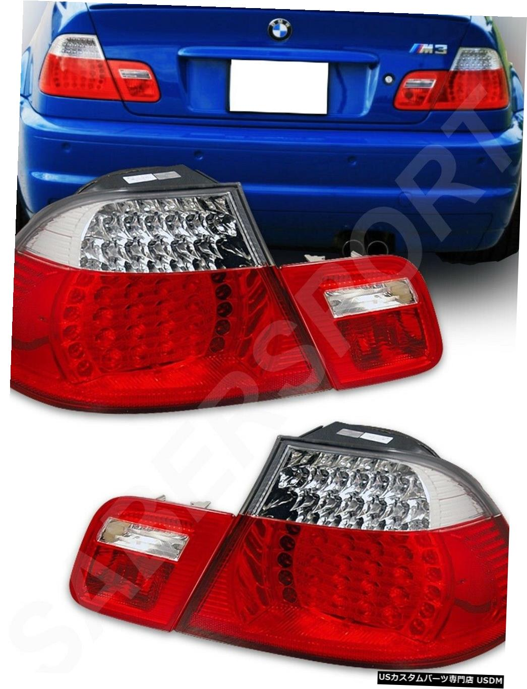 Tail light 2000-2003 BMW E46 3シリーズ2drクーペ用レッドクリアLEDテールライト4個セット Set of Red Clear LED Taillights 4pcs for 2000-2003 BMW E46 3-Series 2dr Coupe