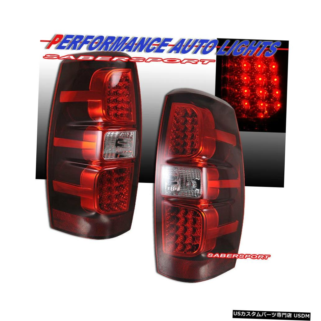 Tail light 2007-2013シボレー雪崩用ペア赤レンズLEDテールライトのセット Set of Pair Red Lens LED Taillights for 2007-2013 Chevrolet Avalanche