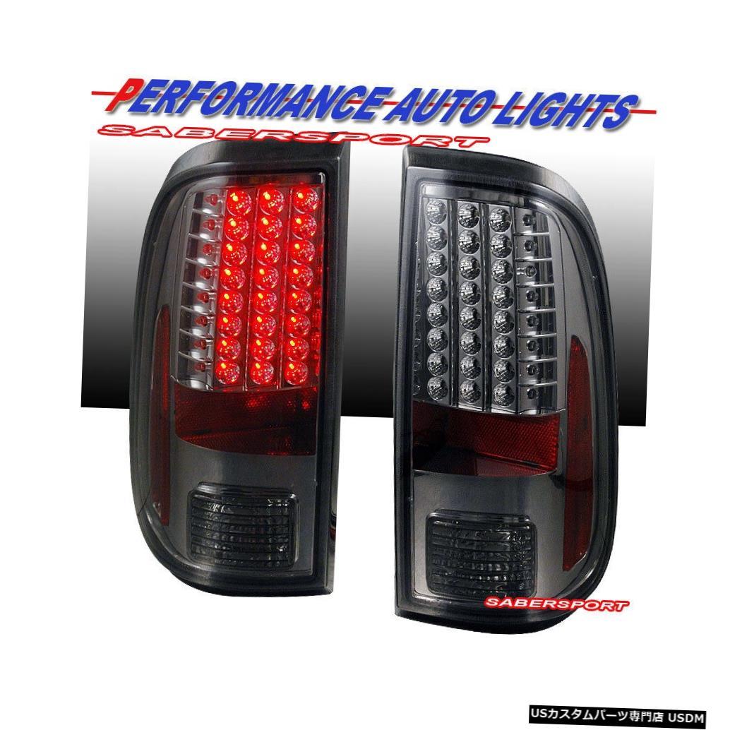 Tail light 2008-2016 Ford F-250 / 350/450/550 SuperDutyのペアスモークLEDテールライトのセット Set of Pair Smoke LED Taillights for 2008-2016 Ford F-250/350/450/550 SuperDuty