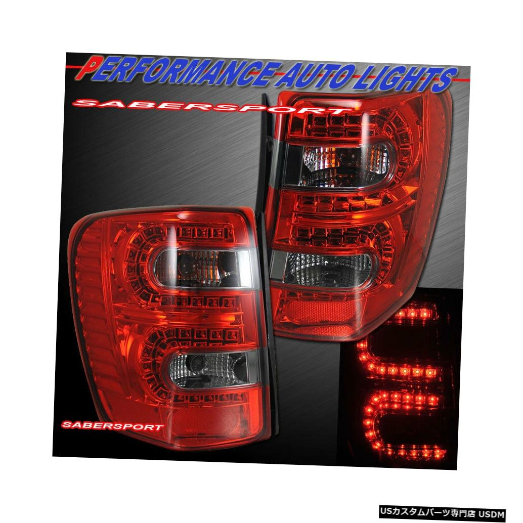 Tail light 1999-2004年のジープグランドチェロキーのペアの赤い煙LEDテールライトのセット Set of Pair Red Smoke LED Taillights for 1999-2004 Jeep Grand Cherokee