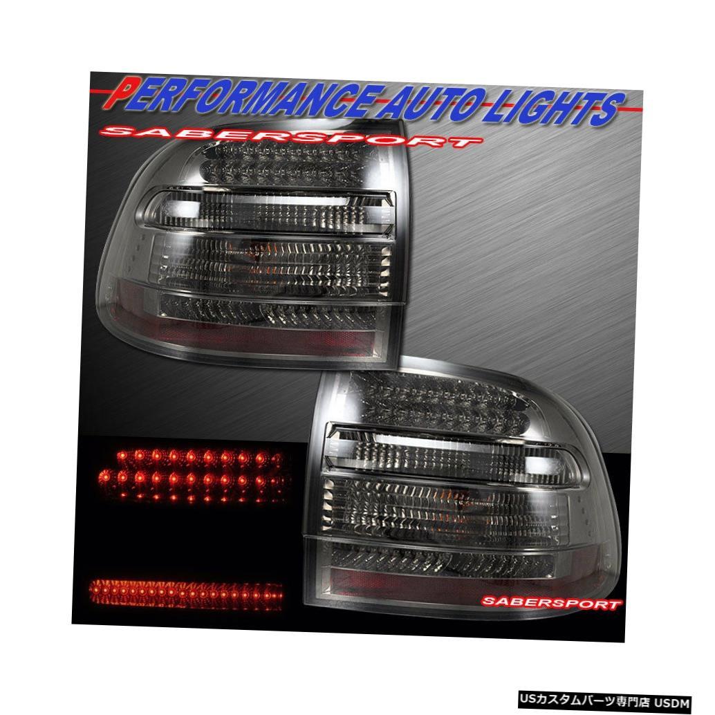 Tail light 2003-2006ポルシェカイエン用のスモークレンズLEDテールライトのセット Set of Pair Smoke Lens LED Taillights for 2003-2006 Porsche Cayenne