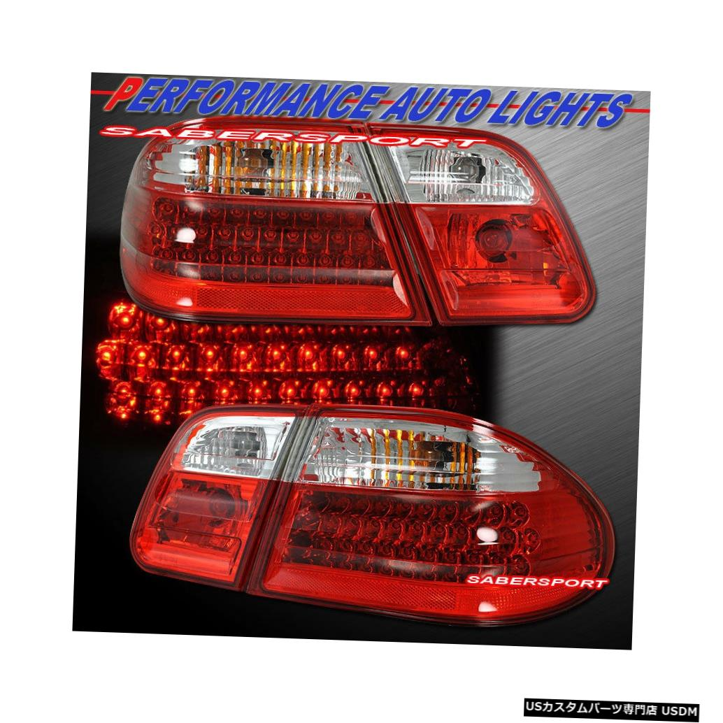 Tail light 1996-2002メルセデスW210 Eクラスセダン用4個セットレッドクリアLEDテールライト Set of 4pcs Red Clear LED Taillights for 1996-2002 Mercedes W210 E-Class Sedan