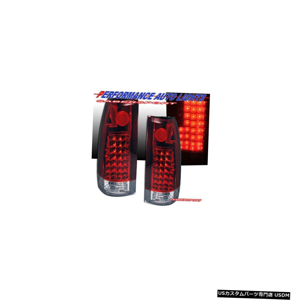 Tail light レッドクリアG2 LEDテールライトセット、88-99 C / K 1500 2500 3500ユーコンサバーバン用 Set of Red Clear G2 LED Taillights for 88-99 C/K 1500 2500 3500 Yukon Suburban