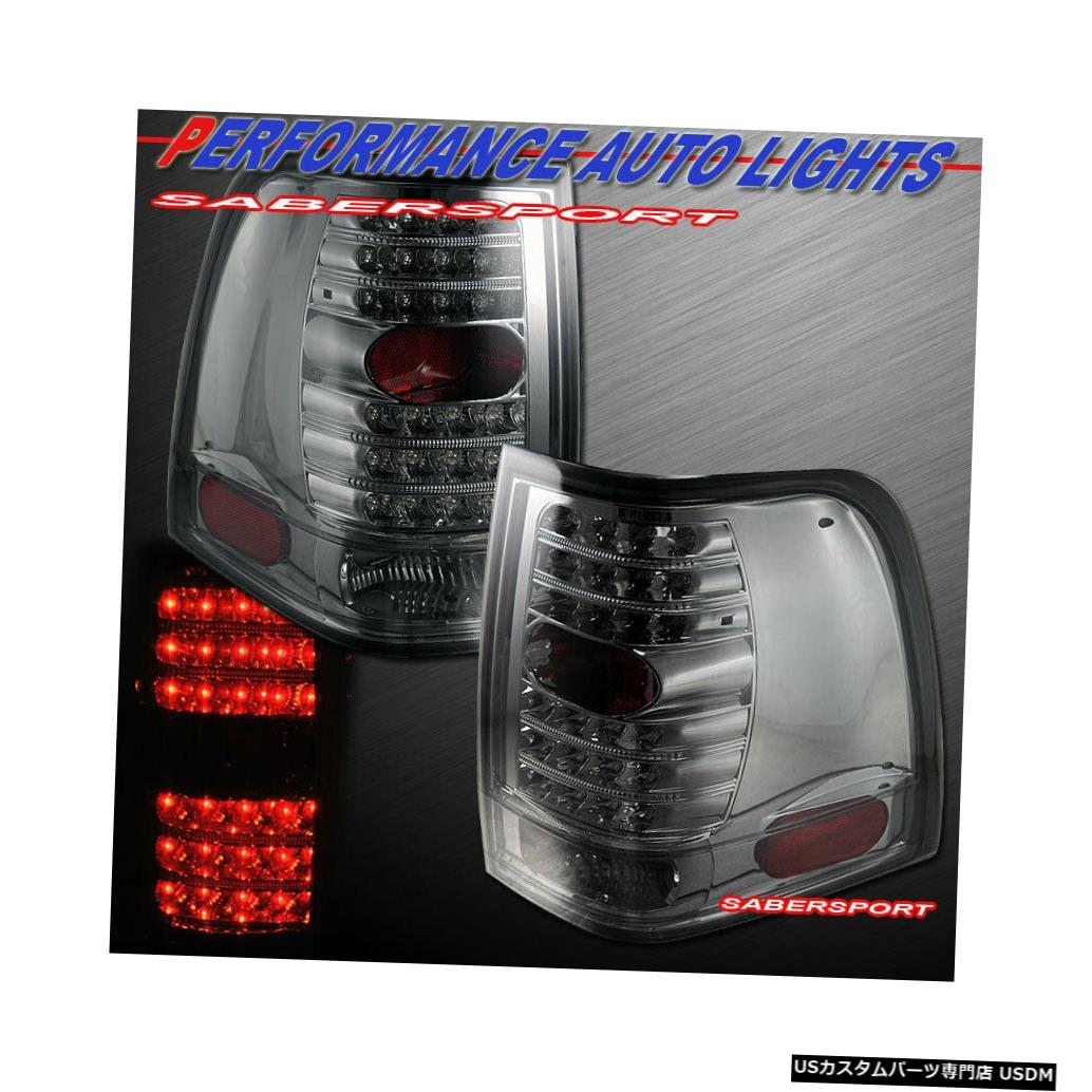 Tail light 2003-2006フォードエクスペディション用ペアクロームスモークLEDテールライトセット Set of Pair Chrome Smoke LED Taillights for 2003-2006 Ford Expedition