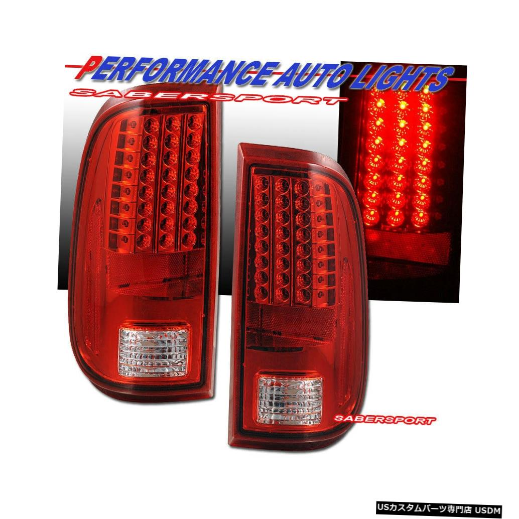 Tail light 2008-2016 Ford F-250 / 350/450/550 SuperDutyのペアレッドLEDテールライトセット Set of Pair Red LED Taillights for 2008-2016 Ford F-250/350/450/550 SuperDuty