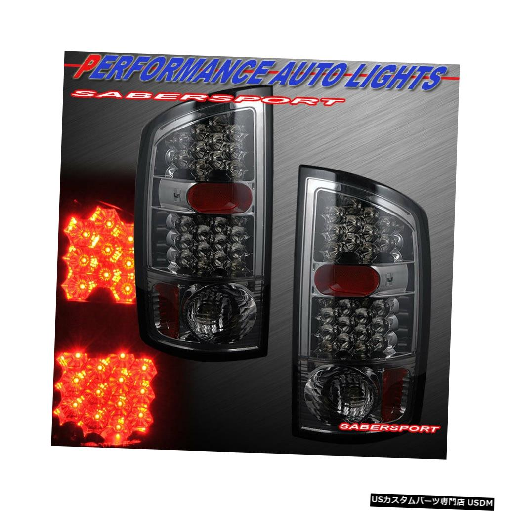 Tail light 2002-2005 Ram 1500 / 03-06 Ram 2500 3500のペアスモークLEDテールライトのセット Set of Pair Smoke LED Taillights for 2002-2005 Ram 1500 / 03-06 Ram 2500 3500