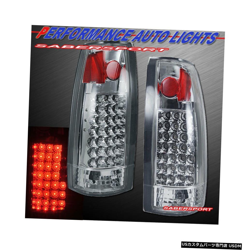 Tail light 88-99 GM C / K 1500 2500 3500ユーコンサバーバン用G2クロームLEDテールライトセット Set of G2 Chrome LED Taillights for 88-99 GM C/K 1500 2500 3500 Yukon Suburban