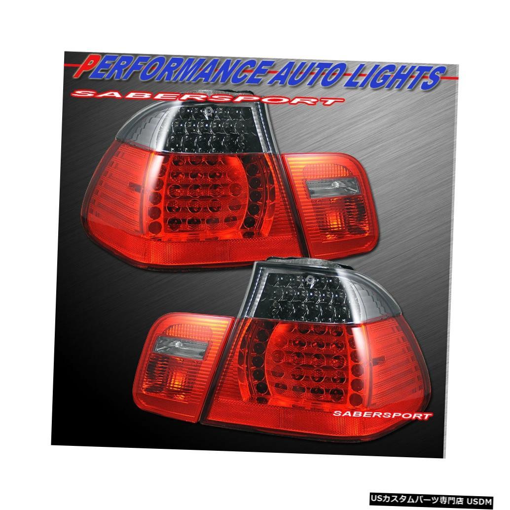 Tail light 2002-2005 BMW E46セダン325i 330iの赤い煙LEDテールライト4個セット Set of Red Smoke LED Taillights 4pcs for 2002-2005 BMW E46 Sedan 325i 330i