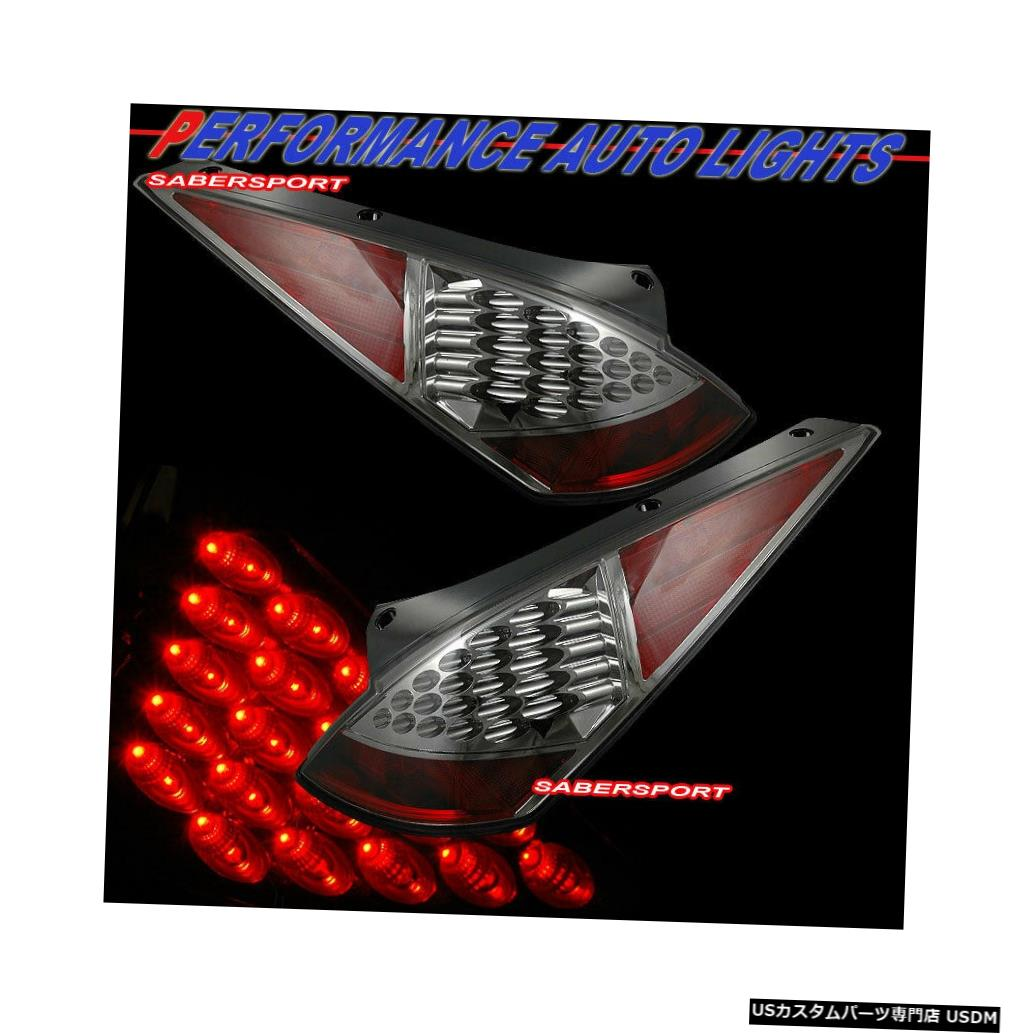 Tail light 2003-2005日産350Z Z33フェアレディ用ペアスモークレンズLEDテールライトのセット Set of Pair Smoke Lens LED Taillights for 2003-2005 Nissan 350Z Z33 Fairlady
