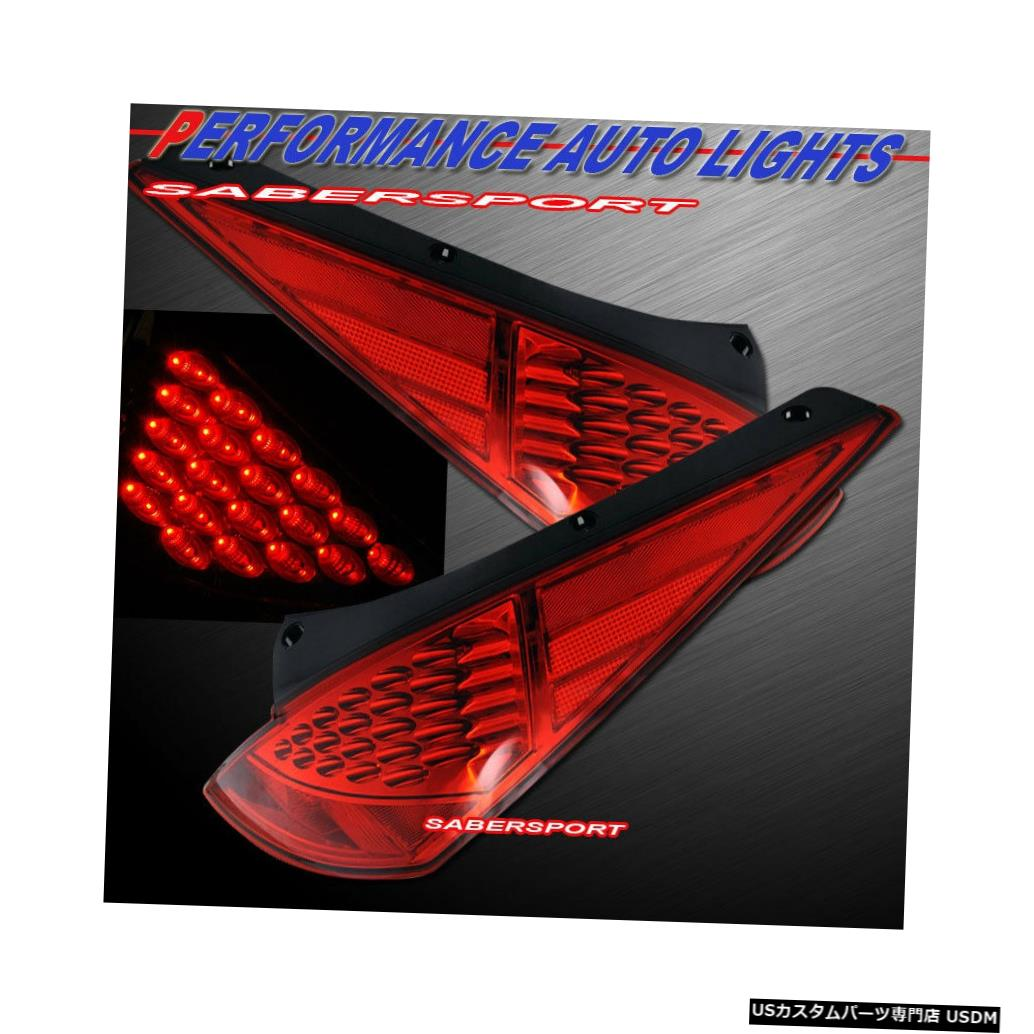 Tail light 2003-2005日産350Z Z33フェアレディ用ペア赤レンズLEDテールライトのセット Set of Pair Red Lens LED Taillights for 2003-2005 Nissan 350Z Z33 Fairlady