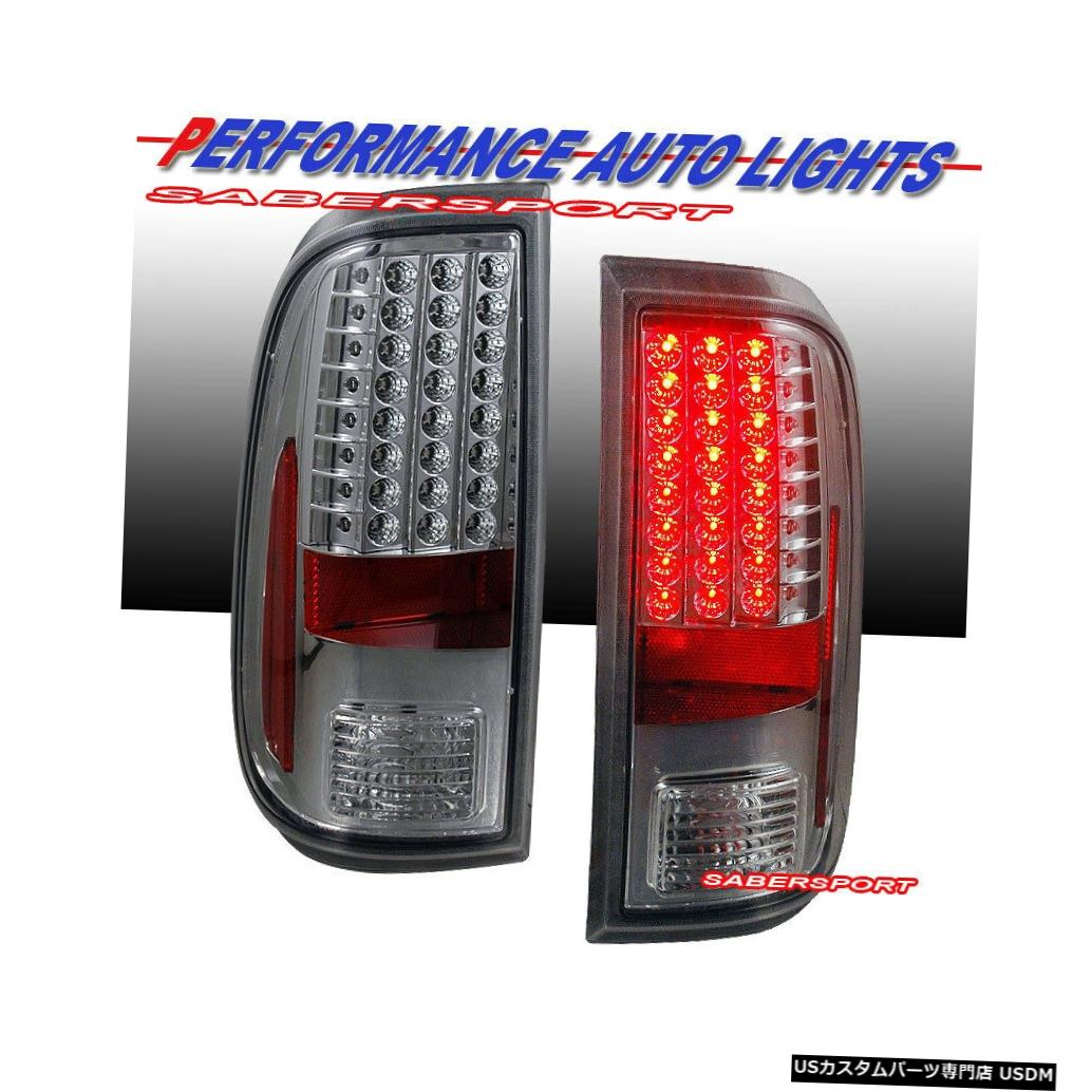 Tail light 2008-2016 Ford F-250 / 350/450/550 SuperDuty用ペアクロームLEDテールライトセット Set of Pair Chrome LED Taillights for 2008-2016 Ford F-250/350/450/550 SuperDuty