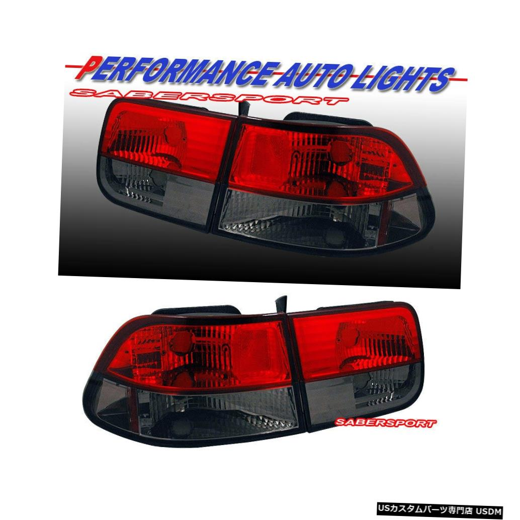Tail light 1996-2000 Honda Civic 2dr Coupe用の4本の赤い煙のテールライトのセット Set of 4pcs Red Smoke Taillights for 1996-2000 Honda Civic 2dr Coupe