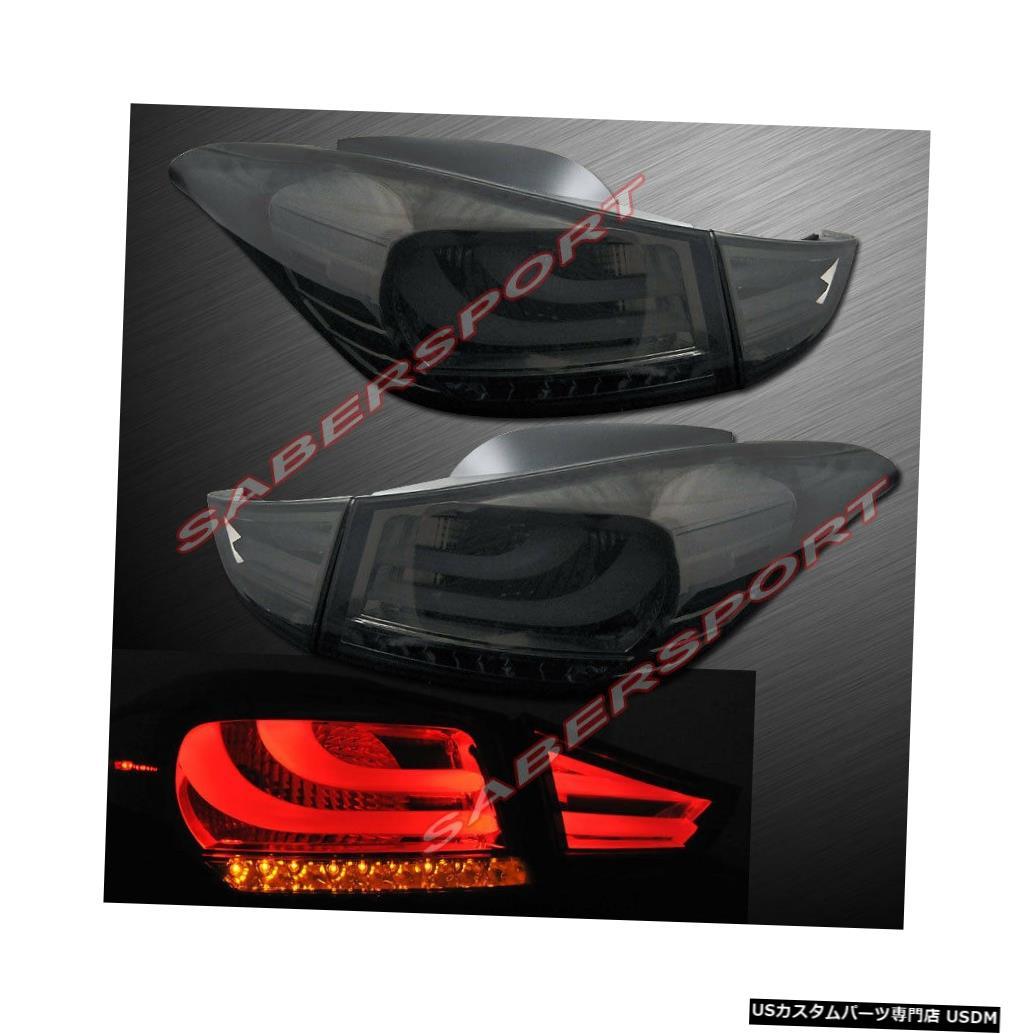 Tail light 2011-2013ヒュンダイエラントラ4drセダン用4本セットの煙レンズLEDテールライトのセット Set of 4pcs Smoke Lens LED Taillights for 2011-2013 Hyundai Elantra 4dr Sedan