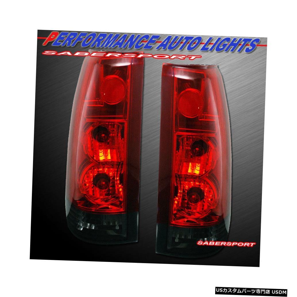 Tail light 88-99 GM C / K 1500 2500 3500ユーコンサバーバン用のレッドスモークG5テールライトのセット Set of Red Smoke G5 Taillights for 88-99 GM C/K 1500 2500 3500 Yukon Suburban