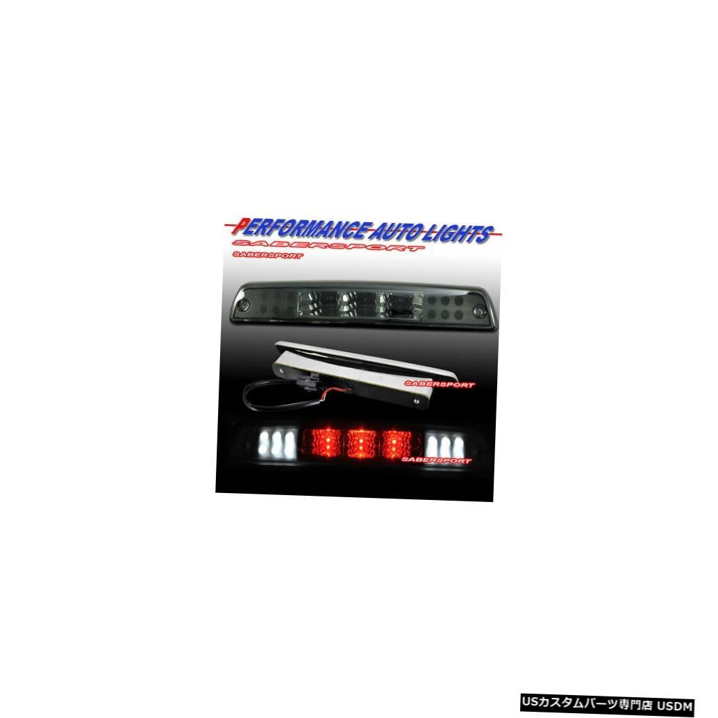 Tail light 1994?2001年のDodge Ramピックアップ用のスモークLEDサードブレーキライトとカーゴライトのセット Set of Smoke LED 3rd Brake Light for 1994-2001 Dodge Ram pickup with Cargo light