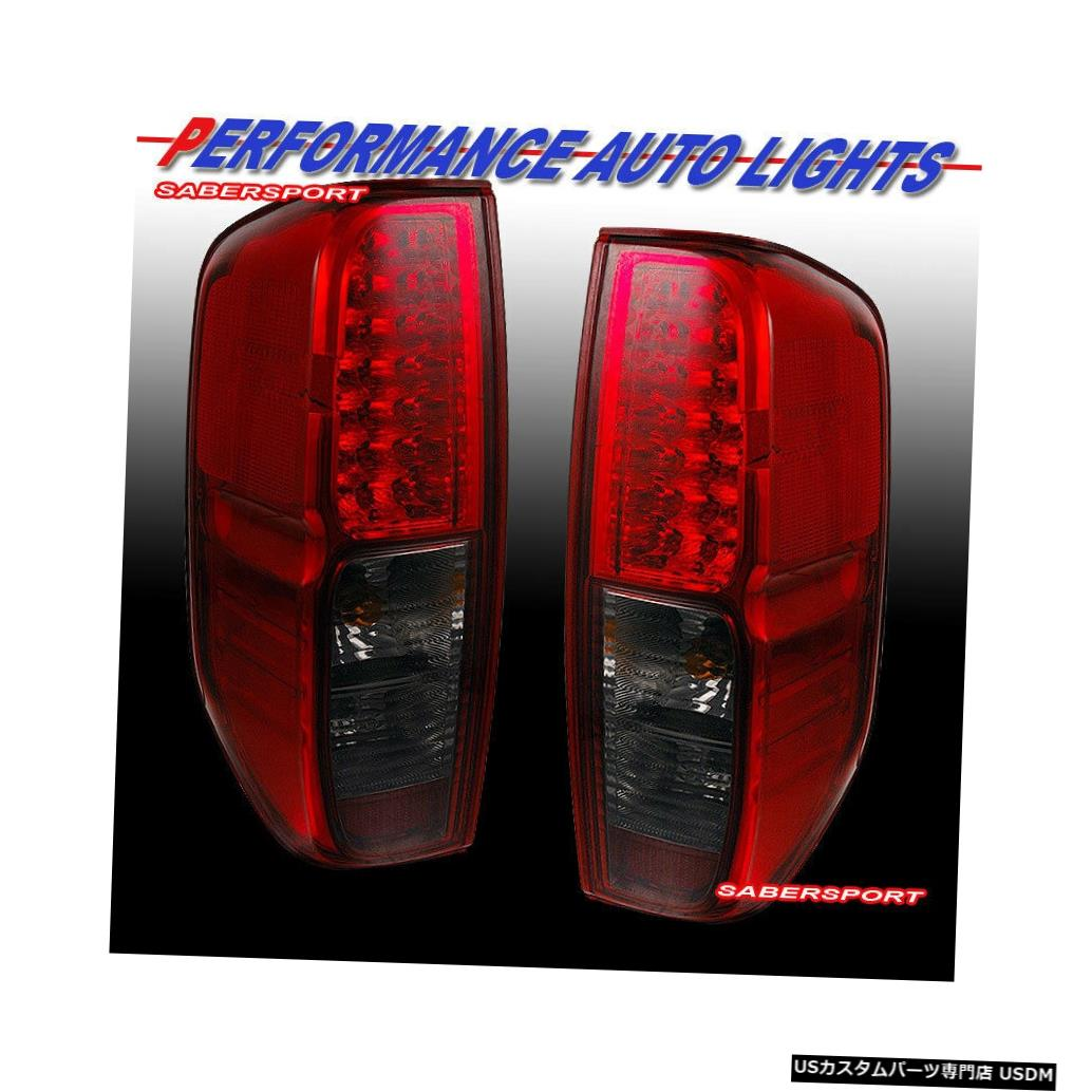 Tail light 2005-2019日産フロンティア用ペアレッドスモークLEDテールライトのセット Set of Pair Red Smoke LED Taillights for 2005-2019 Nissan Frontier