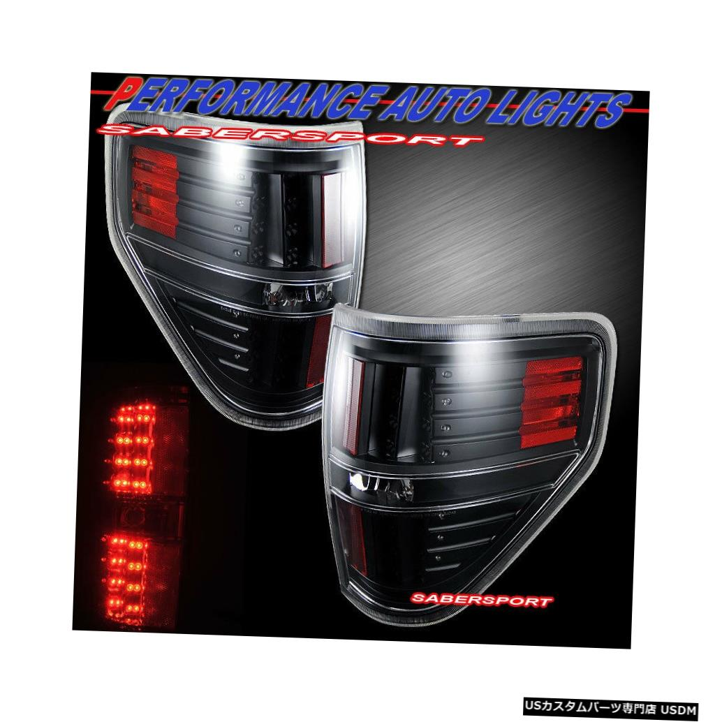 Tail light 2009-2014 Ford F-150用ペアブラッククリアLEDテールライトのセット Set of Pair Black Clear LED Taillights for 2009-2014 Ford F-150