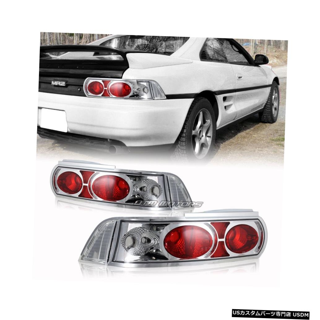 Tail light 1990-1999トヨタMR2クロームハウジングクリア/レッドレンズアルテッツァスタイルテールライト 1990-1999 Toyota MR2 Chrome Housing Clear/Red Lens Altezza Style Tail Lights