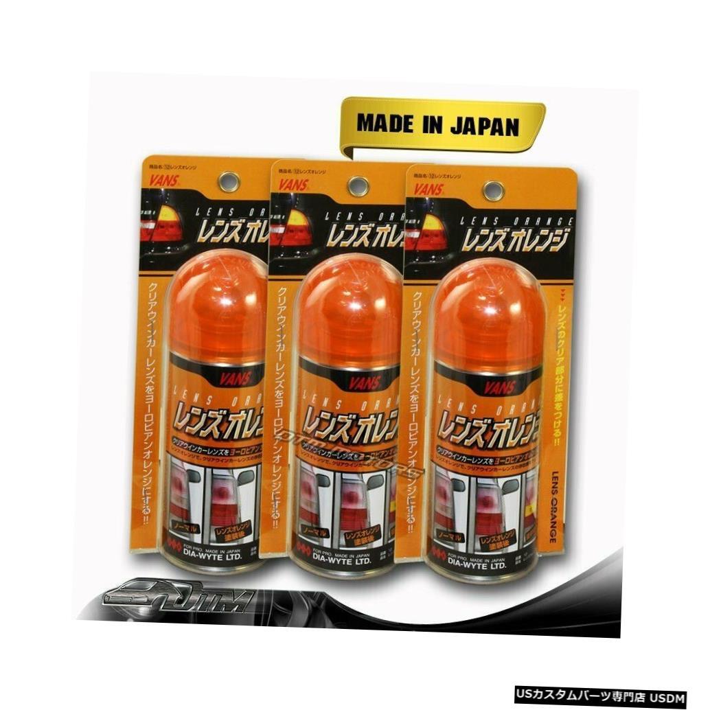 Tail light 3PCS VANSオレンジティントレンズテールヘッドフォグコナーライトサイドマーカーペインタースプレーA 3PCS VANS Orange Tint Lens Tail Head Fog Coner Light Side Marker Painter Spray A