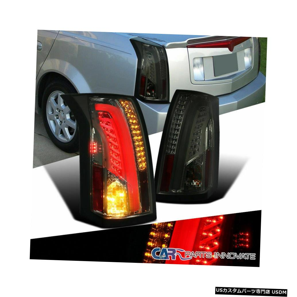 Tail light キャデラック03-07 CTSスモークLEDバーテールライト用ティンテッドリアブレーキランプペア For Cadillac 03-07 CTS Smoke LED Bar Tail Lights Tinted Rear Brake Lamps Pair