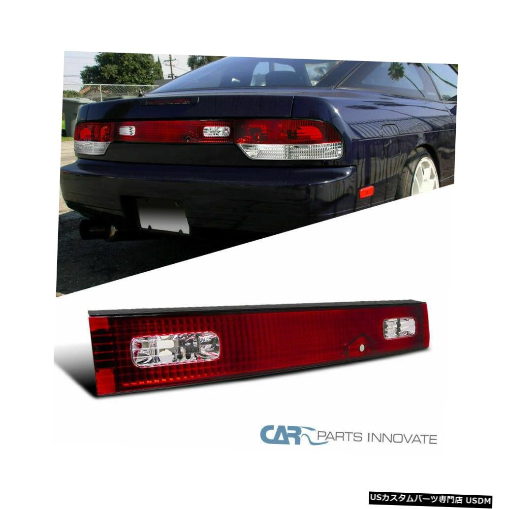 Tail light フィット89-94日産240SX S13ハッチバックレッドクリアトランクテールライトリアブレーキランプ Fit 89-94 Nissan 240SX S13 Hatchback Red Clear Trunk Tail Light Rear Brake Lamp