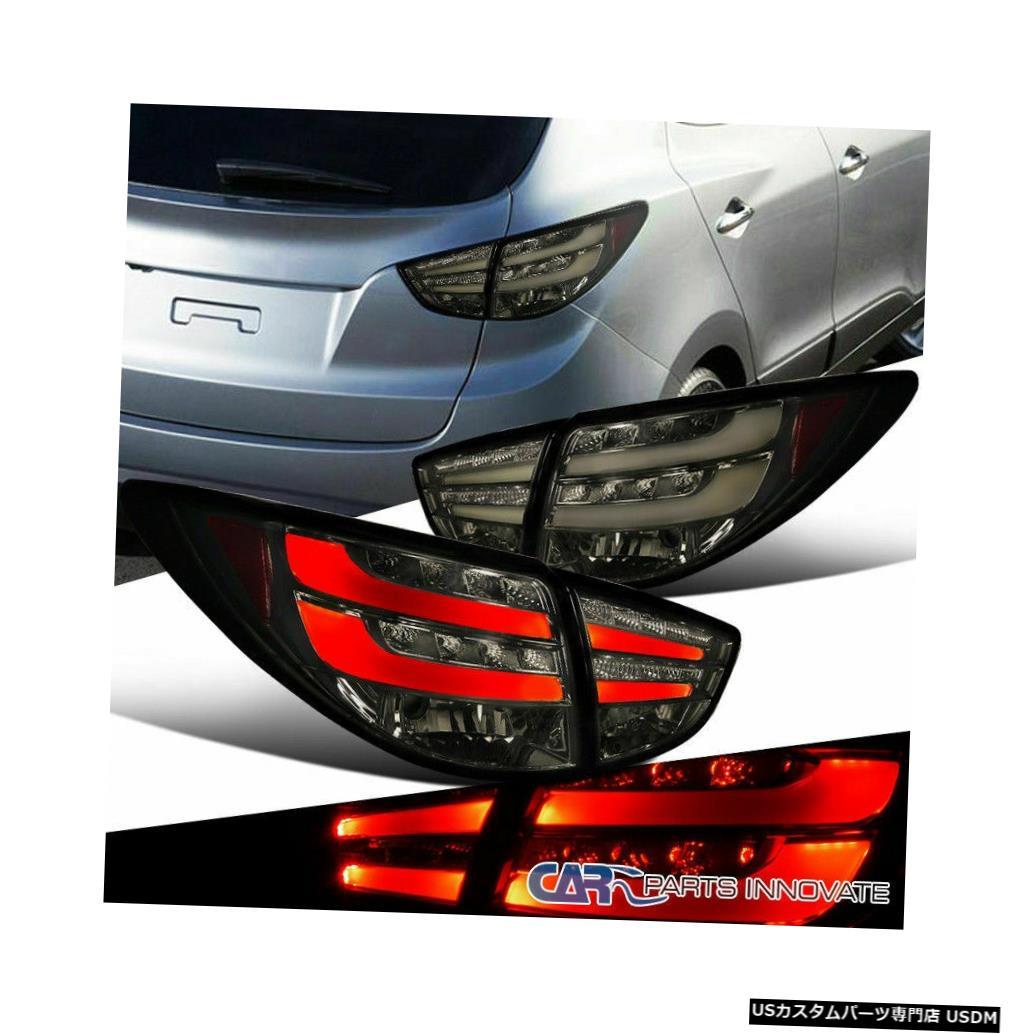 <title>1着でも送料無料 車用品 バイク用品 >> パーツ ライト ランプ ブレーキ テールランプ Tail light 10-12ヒュンダイツーソンの煙レンズLEDリアテールライトティンテッドブレーキランプペア For 10-12 Hyundai Tucson Smoke Lens LED Rear Lights Tinted Brake Lamps Pair</title>