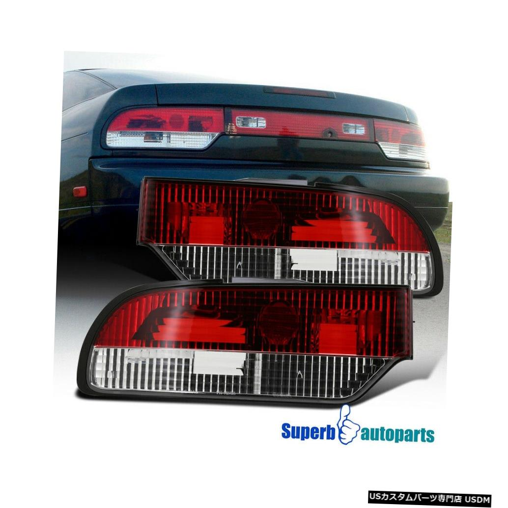 Tail light 1989-1994 S13 240SXハッチバック交換用テールライト赤交換用 For 1989-1994 S13 240SX Hatchback Replacement Tail Lights Red Replacement