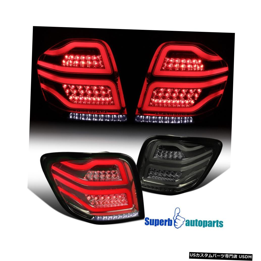 Tail light 2006-2011メルセデスMLクラスW164煙LEDリアブレーキランプテールライト For 2006-2011 Mercedes ML-Class W164 Smoke LED Rear Brake Lamps Tail Lights