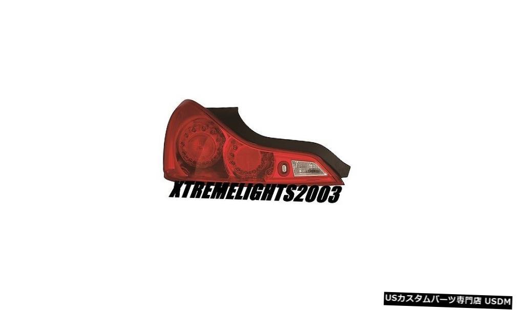 Tail light フィットインフィニティG37 Q60クーペ2008-2015左ドライバーテールライトテールライトリアランプ FITS INFINITI G37 Q60 COUPE 2008-2015 LEFT DRIVER TAILLIGHT TAIL LIGHT REAR LAMP